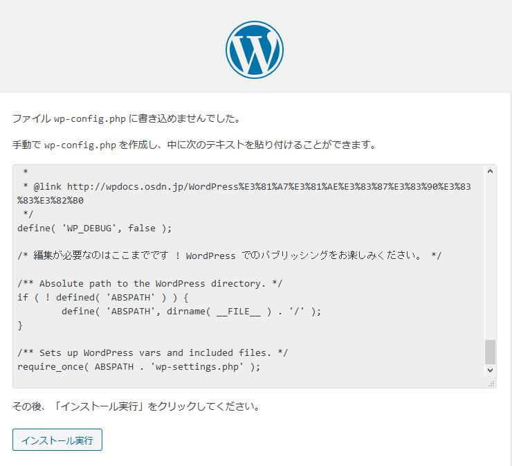 Wp error 01